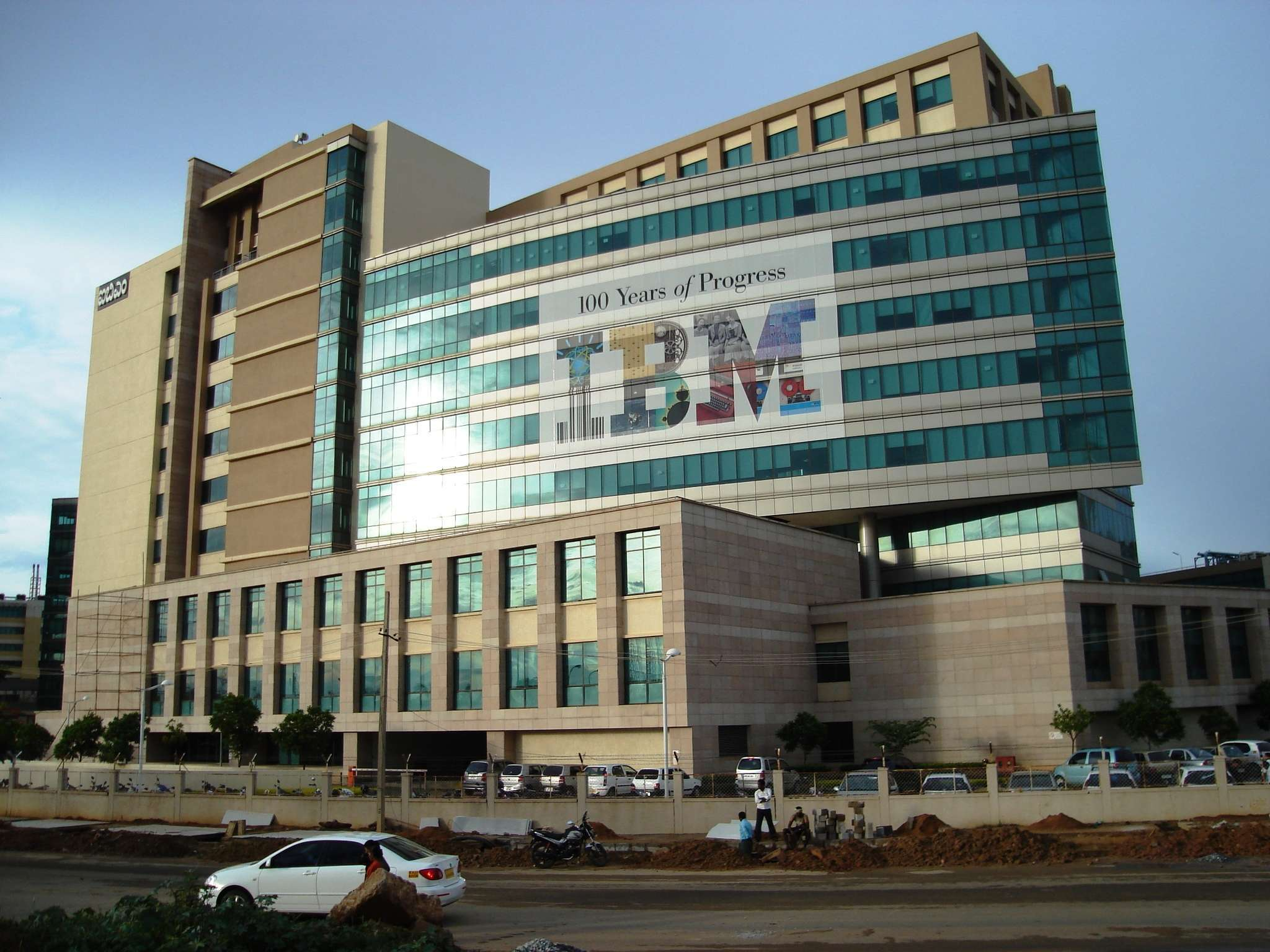 IBM India building in Bangalore, decorated as part of the centennial year celebrations. Vinoo202/Wikimedia Commons