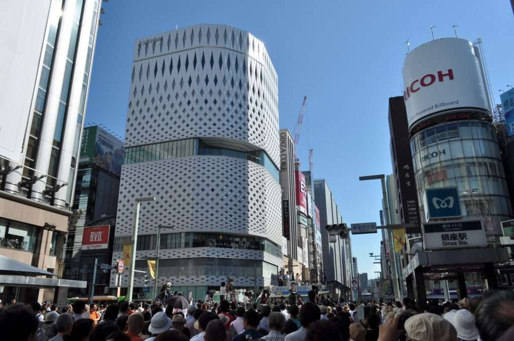 Opened in 2016, the 11-storey Ginza Place is an example of vertical retail in placemaking. 江戸村のとくぞう/Wikimedia Commons