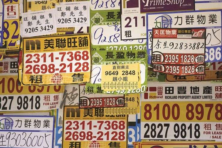 While hard-copy advertisements and posters for real estate are very much a thing in China and Hong Kong, the industry there is moving online at a rapid pace