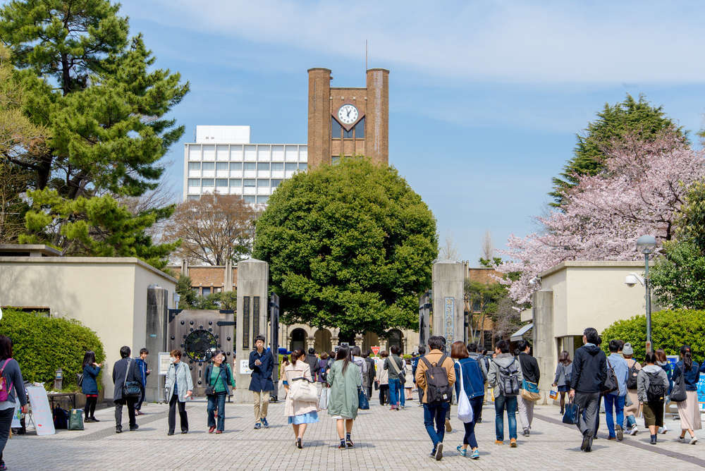 University of Tokyo at the start of a new academic year in April 2016. Wiennat M/Shutterstock